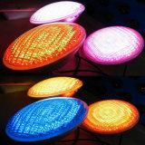 RGB PAR56 LED 수영풀 빛 12V IP68 351LED 옥외 점화 샘 Piscina를 위한 수중 연못 빛