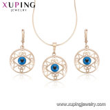 62004 Hot Sales 18K Gold Plated Eye of Providence Jewelry Set