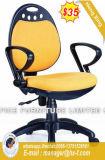 현대 회전대 컴퓨터 직원 Worksation 교무실 의자 (HX-NCD498)