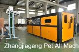 8 Máquina de sopro de garrafas PET da cavidade com identificação ISO