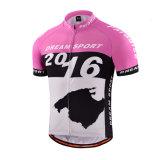 Nouvelle conception des femmes à manches courtes Tee-shirt Cyclisme sèche rapidement de sublimation fermeture à glissière YKK