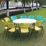Heiße Verkaufs-im Freienfarben-wahlweise freigestellter Plastikfalz-Stuhl