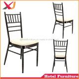Chiavari結婚のTiffanyの椅子を食事する現代ホテルの宴会