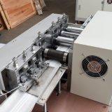 중국 제조 공백 가면 장비