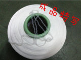 300d 폴리에스테 뜨개질을 하는 털실
