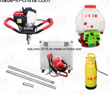 광고 18 0-20m Depth 손 Held Portable Backpack Core Drilling Rig Drilling Machine
