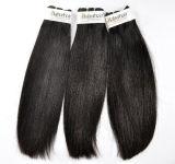 Бразильский Прямые заготовки Virgin волосы на оптовые цены с 21 дней возврат