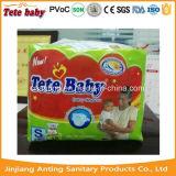 中国の赤ん坊のおむつの製造業者からの使い捨て可能で眠い光沢がある赤ん坊のおむつ