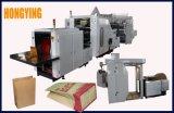 통풍공 3 인치 압축 공기를 넣은 선적 종이 봉지 기계