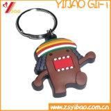 Personalizar o titular da chave de PVC de logotipo para a publicidade de dons (YB-K-024)