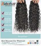 Extensão de cabelo onda francesa em bruto 105g (+/-2g) /Bundle Cabelo Virgem naturais brasileiros Itália vaga 100% de cabelo humano tece grau 9A