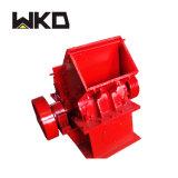Низкая цена мини-Двигатель с электронным управлением рок молотка Дробильная установка для продажи