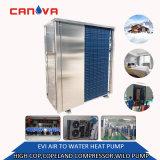 Faible prix personnalisés OEM populaire long de l'air de la garantie à l'eau avec pompe à chaleur 17,8 kw pour l'eau chaude ou de la Chambre chauffage