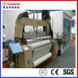 Métier à tisser de machines textiles métier à tisser à pinces/métier à tisser à jet d'eau/air Jet métier à tisser