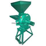 小型穀物の粉砕機のトウモロコシの粉砕機のハンマー・ミル機械(WSYM)