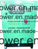 Ruhe-grosser Generator (GF2-34KW)
