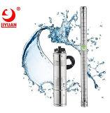 4インチの高さの圧力蒸気ボイラの給水ポンプ