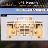 Относящая к окружающей среде содружественная Prefab дом для конструкции квартиры семьи с садом