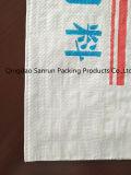 100% nouveau sac en tissu matériel PP pour alimentation