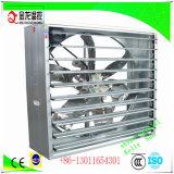 Grange de poulailler au ventilateur d'aérage de refroidissement d'élevage