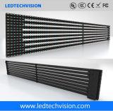 광고를 위한 P16mm LED 커튼 전시