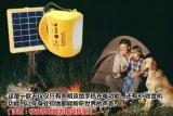Lanterna solare originale della lampada di mano della Tabella della fabbrica LED con il codice categoria d'accensione della radio 3 di FM