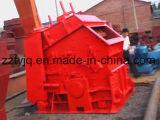 De hete Fabriek van de Vervaardiging van de Maalmachine van de Aanval van de Verkoop Tegen