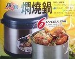대만 도매업자를 위한 비전기 에너지 절약 스테인리스 열 요리 기구