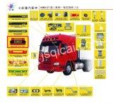HOWO 07のトラックのラジエーターカバーかフロント・パネル、OEM: Az1642110001