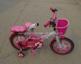 """12 """" 14 """" 균형 아이 BMX 자전거 또는 아이들 자전거 (SR-A59)"""