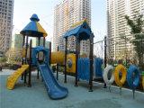 [جم] تجهيز أطفال ملعب خارجيّة