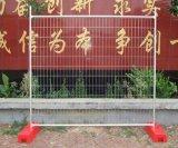 Recinzione della rete metallica del fornitore della fabbrica di prezzi più bassi di alta qualità