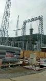 [ق345] فولاذ محطّة فرعيّة بنية