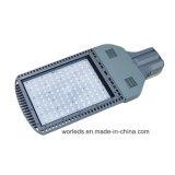 60W保証3年のの流行LEDの街灯