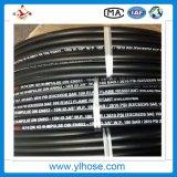 SAE100 r8le flexible hydraulique haute pression / flexible en caoutchouc