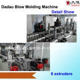 燃料タンクのための自動ブロー形成機械