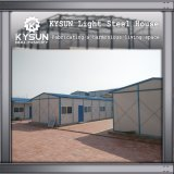 별장을%s 강철 구조물 빛 강철 모듈 집