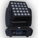 Tête mobile de matrice de Pixel de la lumière DMX 25PCS 15W RVB DEL de disco de Gbr