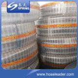 플라스틱 PVC 철강선 강화된 관개 수관 호스