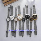 Form-Uhr mit beiläufigen Unisexarmbanduhren (WY-015GC)