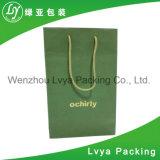 Spitzenform-gute Qualitätsnahrungsmittellebensmittelgeschäft-Zoll gedruckter kaufender Papierbeutel