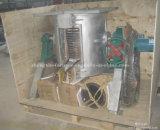 Средняя частота промышленных индукционные печи плавления (GW-250)