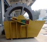 Xsd2812, das Sand-Unterlegscheibe-Reinigungs-Maschine einstuft