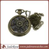 Мода часы сплава карман смотреть цепочка цепь подарок