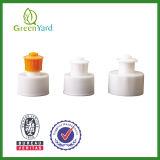 بلاستيكيّة برغي زجاجة تغذية أغطية