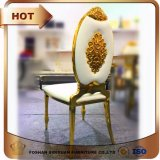 Роскошная золотистая нержавеющая сталь обедая стул с красивейшим украшением задней части стула