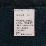 El GN1739 Yak y lana gruesa mezcla V Cuello Cardigan para mujeres
