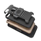Harter dünner Rüstungs-Kasten des neuen Produkt-2017 mit Kickstand mit Einbauschlitz für Apple iPhone 7