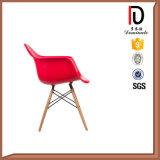 現代デザイン高品質のEames Dawのプラスチック余暇の椅子