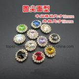 Зашейте на шариках стеклянных бусин Rhinestone кристаллический для ботинок венчания (sW-Rivoli 12mm)